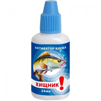Активатор клева ХИЩНИК 20ml